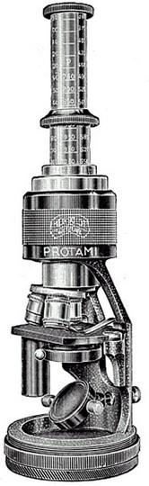 The new model Protami